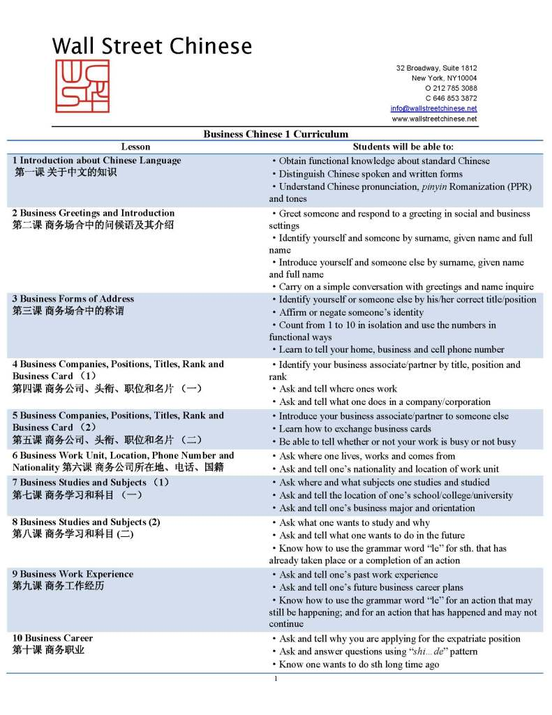 Business Chinese 1