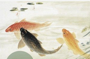 Feng Shui poster 10.22.13